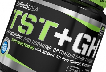 What is TST+GH?